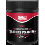 Жидкость для удаления ржавчины NANOPROTECH, 40 мл