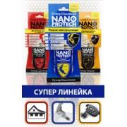 СУПЕР ЛИНЕЙКА NANOPROTECH
